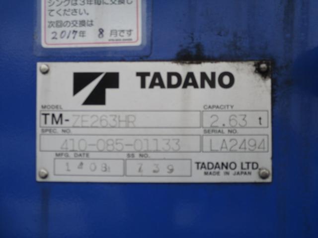 3.0Dターボ 標準ロング 3段クレーン ラジコン付 2t積(20枚目)