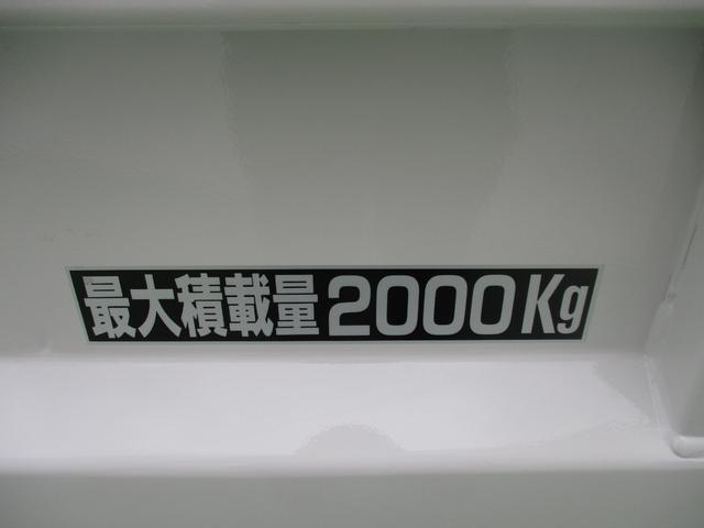 3.0Dターボ 2t強化ダンプ フルフラットロー(22枚目)