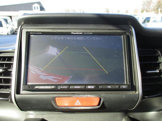 G・ターボAパッケージ 社外ナビTV 両側オートドア(16枚目)