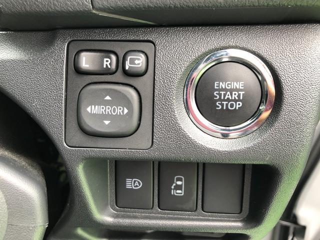スマートキー エンジンプッシュスタート 左オートスライドドア 電格ミラー オートマチックハイビーム