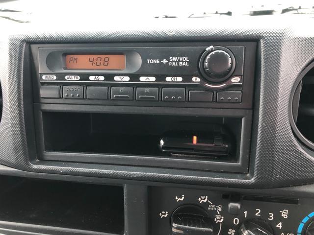 AMFMラジオ ETC