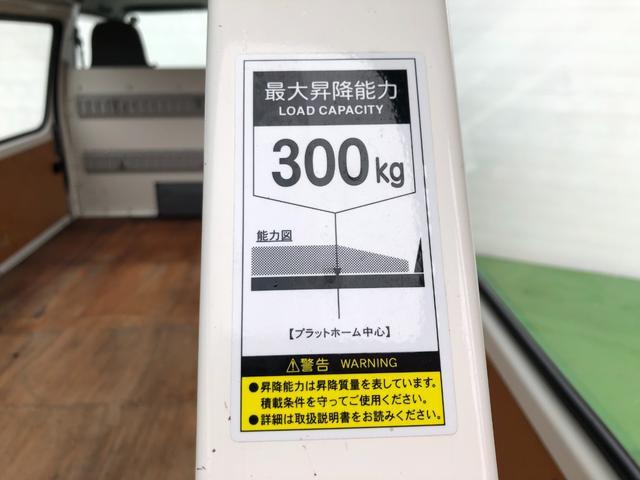 リフト能力300kg