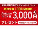 いすゞ エルフトラック 3.0Dターボ タダノ3段クレーン 1.95t積