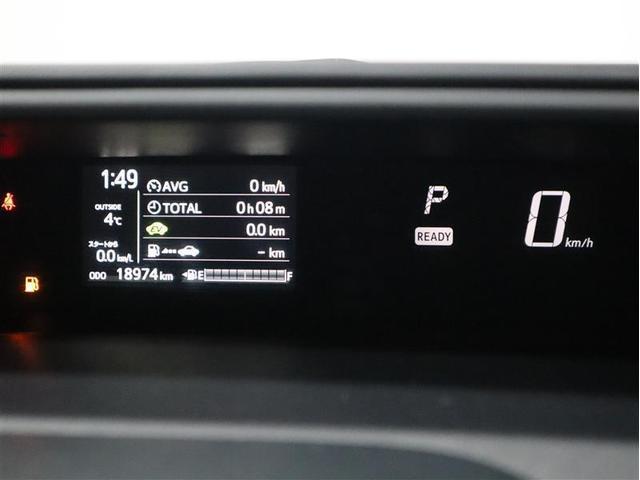 Sスタイルブラック 衝突被害軽減システム フルセグ バックカメラ LEDヘッドランプ ワンオーナー スマートキー 盗難防止装置 キーレス ETC 横滑り防止機能 記録簿 乗車定員5人(11枚目)