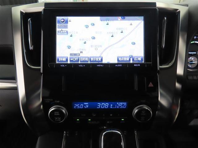 ZR 4WD 両側電動スライド アルミホイール フルセグ 後席モニター DVD再生 バックカメラ ドラレコ LEDヘッドランプ ワンオーナー 電動シート スマートキー 盗難防止装置 キーレス ETC 記録簿(7枚目)