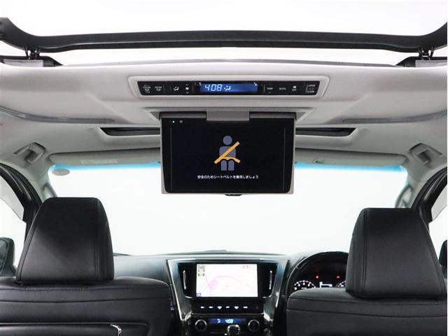 2.5Z Gエディション サンルーフ フルエアロ 衝突被害軽減システム 両側電動スライド アルミホイール フルセグ 後席モニター DVD再生 バックカメラ ミュージックプレイヤー接続可 LEDヘッドランプ ワンオーナー ETC(8枚目)