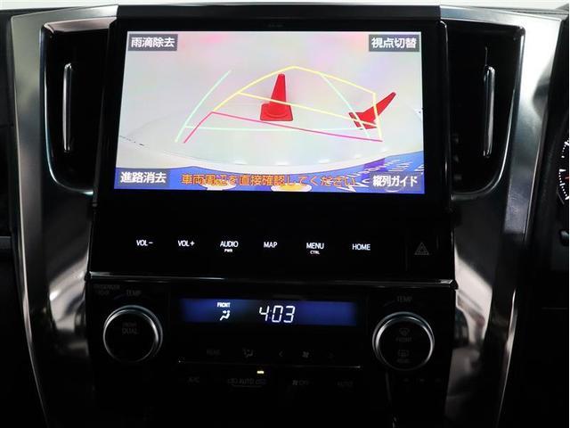 2.5Z Gエディション サンルーフ フルエアロ 衝突被害軽減システム 両側電動スライド アルミホイール フルセグ 後席モニター DVD再生 バックカメラ ミュージックプレイヤー接続可 LEDヘッドランプ ワンオーナー ETC(10枚目)