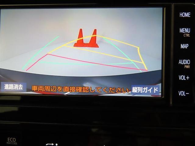 S 衝突被害軽減システム アルミホイール フルセグ DVD再生 バックカメラ LEDヘッドランプ ワンオーナー スマートキー 盗難防止装置 キーレス ETC 横滑り防止機能 オートクルーズコントロール(8枚目)
