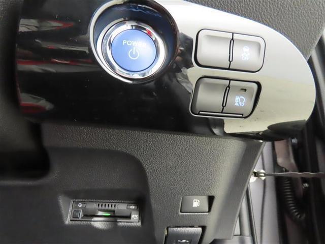 S 衝突被害軽減システム アルミホイール フルセグ DVD再生 バックカメラ LEDヘッドランプ ワンオーナー スマートキー 盗難防止装置 キーレス ETC 横滑り防止機能 オートクルーズコントロール(13枚目)
