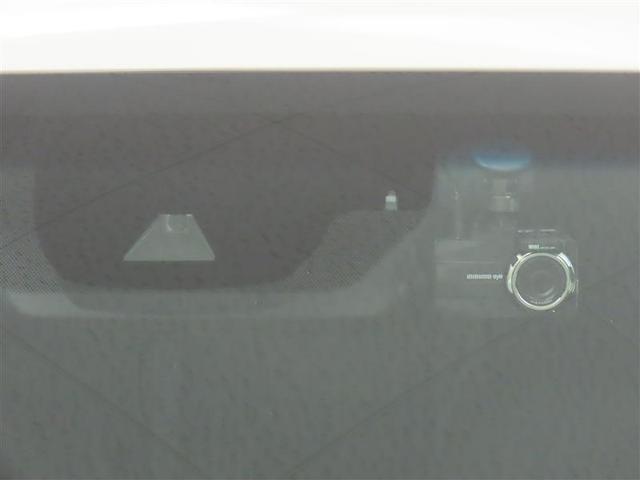 G 衝突被害軽減システム アルミホイール メモリーナビ フルセグ DVD再生 バックカメラ ドラレコ ミュージックプレイヤー接続可 LEDヘッドランプ ワンオーナー 電動シート スマートキー 盗難防止装置(6枚目)