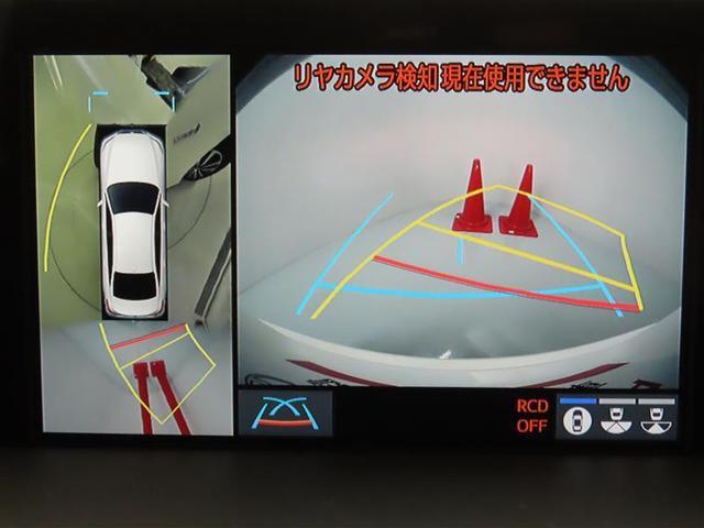 G 衝突被害軽減システム アルミホイール メモリーナビ フルセグ DVD再生 バックカメラ ドラレコ ミュージックプレイヤー接続可 LEDヘッドランプ ワンオーナー 電動シート スマートキー 盗難防止装置(8枚目)