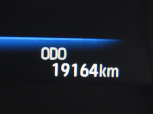 G 衝突被害軽減システム アルミホイール メモリーナビ フルセグ DVD再生 バックカメラ ドラレコ ミュージックプレイヤー接続可 LEDヘッドランプ ワンオーナー 電動シート スマートキー 盗難防止装置(13枚目)
