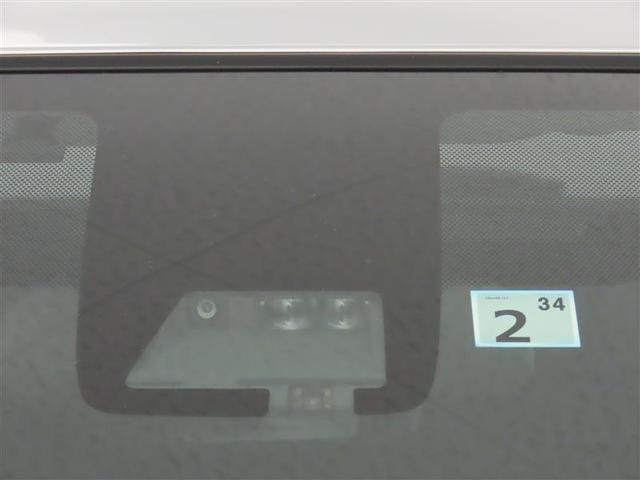 Sスタイルブラック 衝突被害軽減システム メモリーナビ フルセグ バックカメラ ワンオーナー スマートキー 盗難防止装置 キーレス ETC 横滑り防止機能 記録簿 乗車定員5人(6枚目)