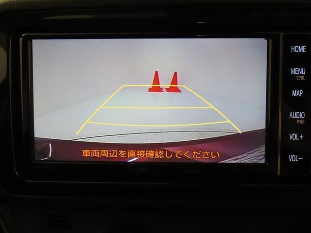 F セーフティーエディションII 衝突被害軽減システム メモリーナビ フルセグ DVD再生 バックカメラ LEDヘッドランプ スマートキー 盗難防止装置 キーレス ETC 横滑り防止機能 記録簿 乗車定員5人(8枚目)