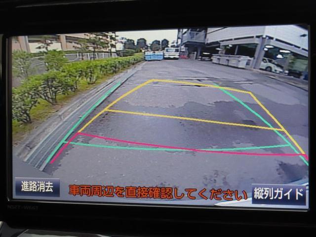 トヨタ タウンエースバン ラクネルキャンパ-