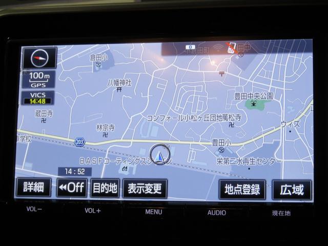 トヨタ C-HR G トヨタセーフティセンスP搭載 寒冷地仕様