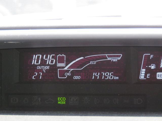S ワンセグメモリーナビ バックモニター LEDヘッドライト(5枚目)