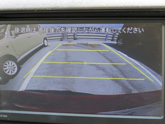 S ワンセグメモリーナビ バックモニター LEDヘッドライト(6枚目)