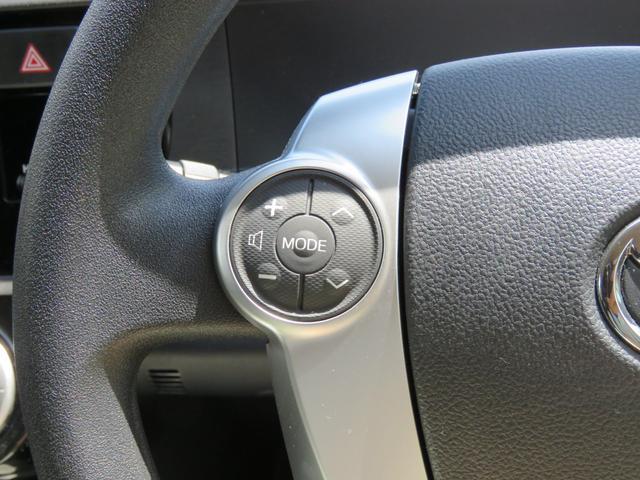 S ワンセグメモリーナビ バックモニター LEDヘッドライト(9枚目)