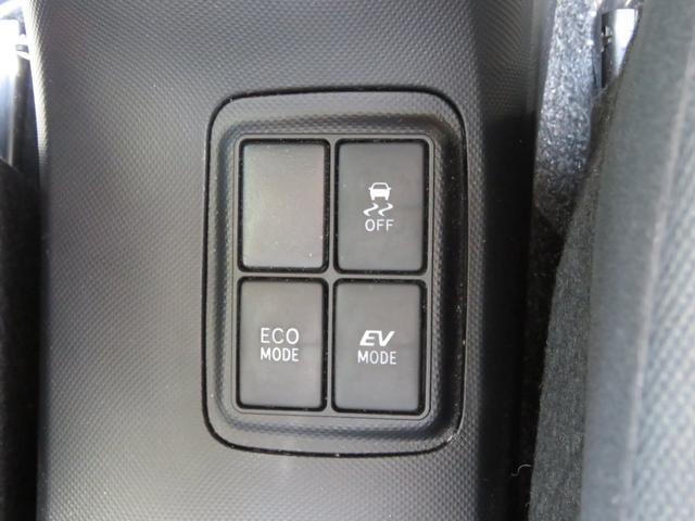 S ワンセグメモリーナビ バックモニター LEDヘッドライト(13枚目)