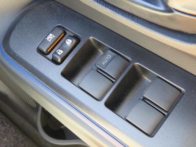 S ワンセグメモリーナビ バックモニター LEDヘッドライト(15枚目)