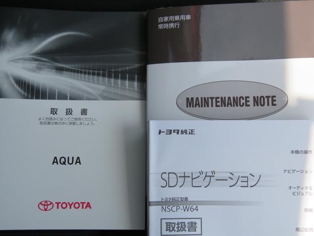 S ワンセグメモリーナビ バックモニター LEDヘッドライト(16枚目)