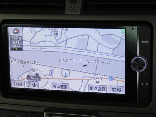 G フルセグメモリーナビ ナビ連動ETC スマートキー(3枚目)