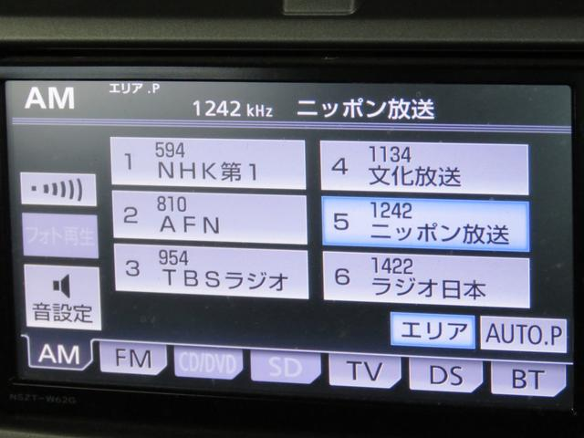 G フルセグメモリーナビ ナビ連動ETC スマートキー(4枚目)
