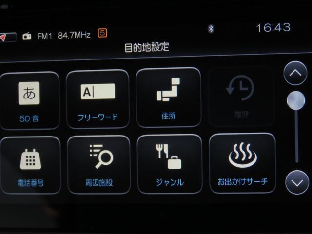 T デュアルカメラブレーキサポート 全方位モニター(11枚目)