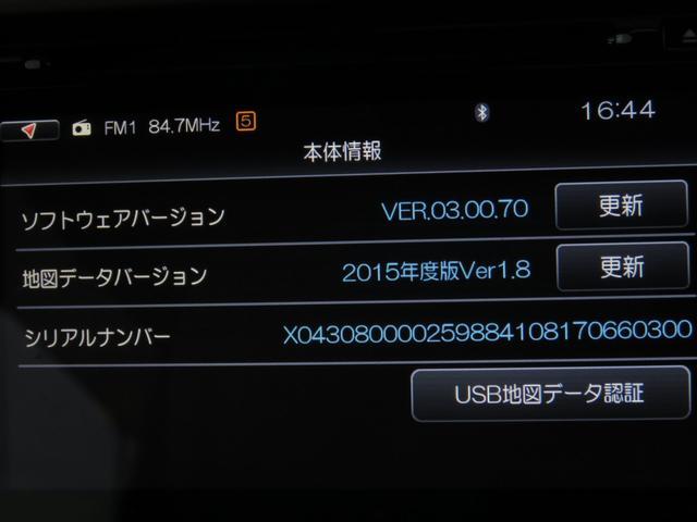 T デュアルカメラブレーキサポート 全方位モニター(12枚目)
