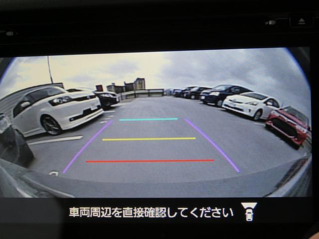 T デュアルカメラブレーキサポート 全方位モニター(14枚目)