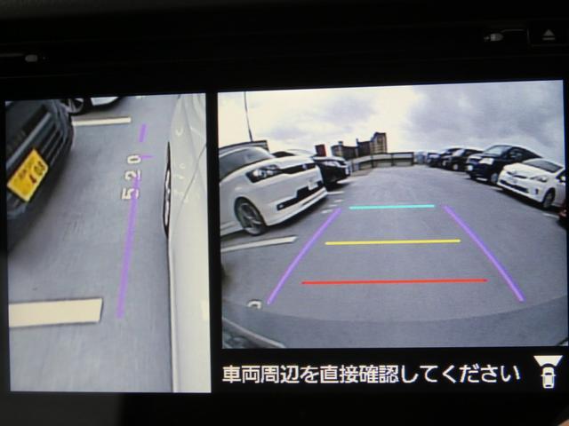 T デュアルカメラブレーキサポート 全方位モニター(15枚目)