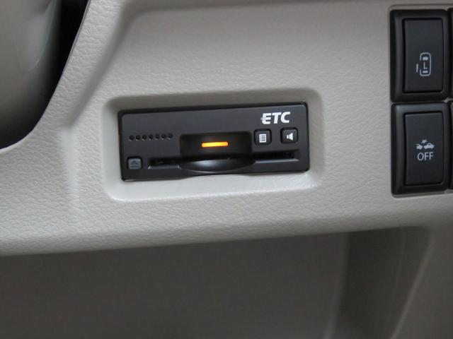T デュアルカメラブレーキサポート 全方位モニター(20枚目)
