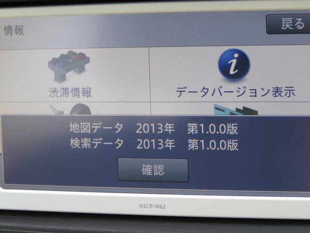 S ワンセグメモリーナビ バックガイドモニター(15枚目)