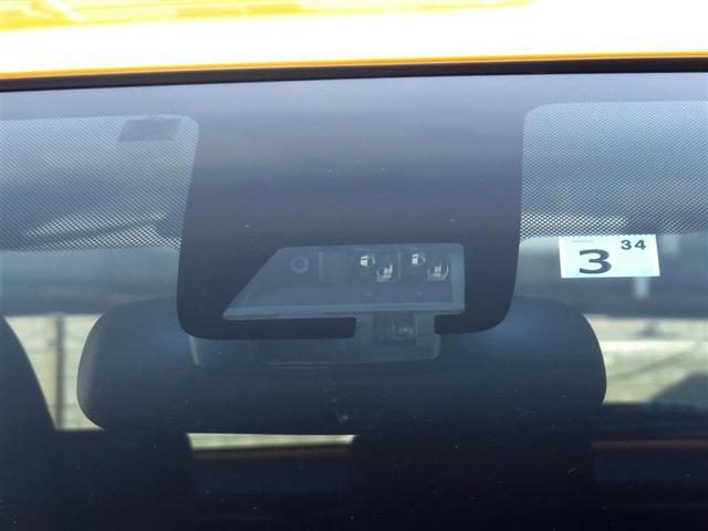 S 登録済未使用車 メモリーナビ バックモニター ETC(15枚目)