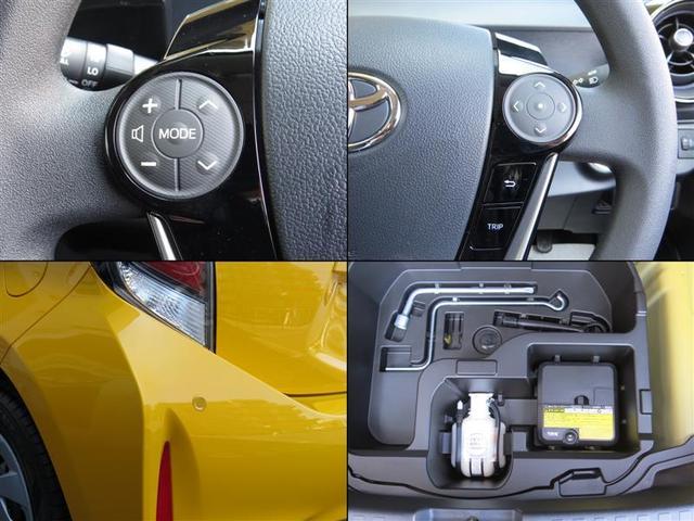 S 登録済未使用車 メモリーナビ バックモニター ETC(16枚目)