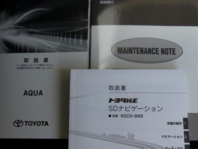S 登録済未使用車 メモリーナビ バックモニター ETC(20枚目)