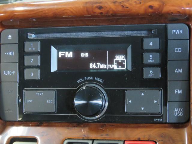 GL アルトピアーノ オリジナルキャンパー仕様 1.3万Km(20枚目)