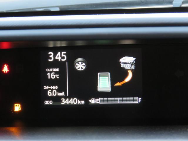 Sスタイルブラック セーフティセンス ドライブレコーダー(16枚目)