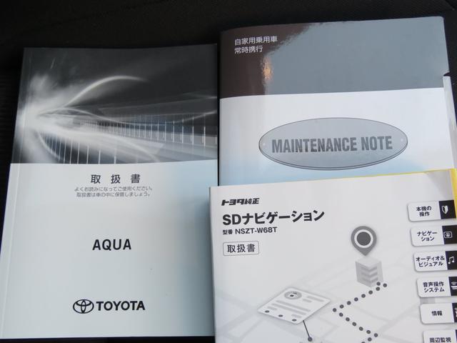 Sスタイルブラック セーフティセンス ドライブレコーダー(17枚目)