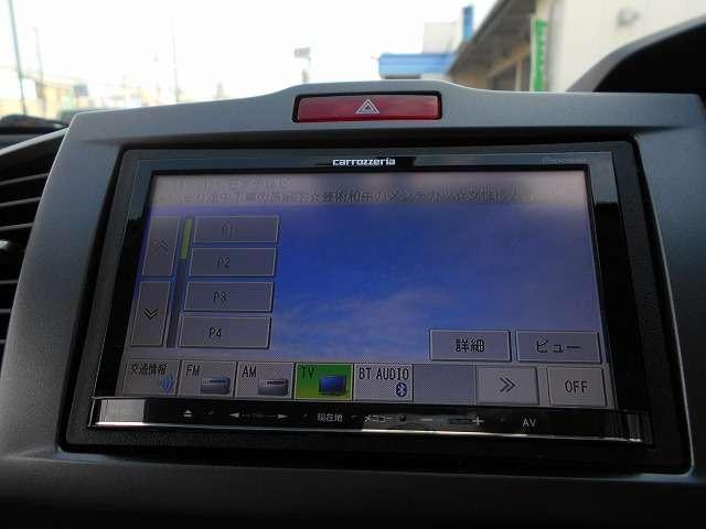 ホンダ フリード G ジャストセレクション SDナビ後方カメラ左側自動ドア