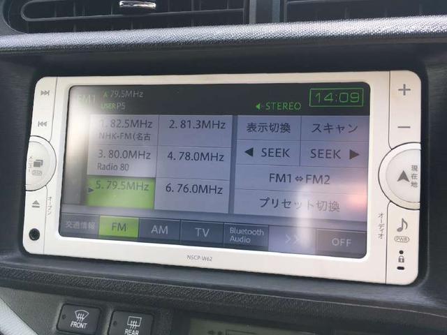 S SDナビ ワンセグ バックカメラ スマートキー(17枚目)