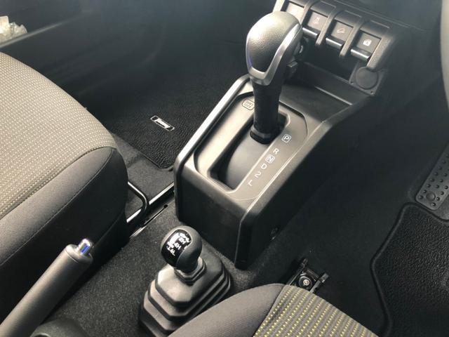 XC ターボ 4WD 衝突被害軽減 急発進防止 車線逸脱警報 ヘッドライトウォッシャー シートヒーター クルーズコントロール ダウンヒルアシストコントロール LEDヘッドライト フォグ 純正16インチアルミ(26枚目)