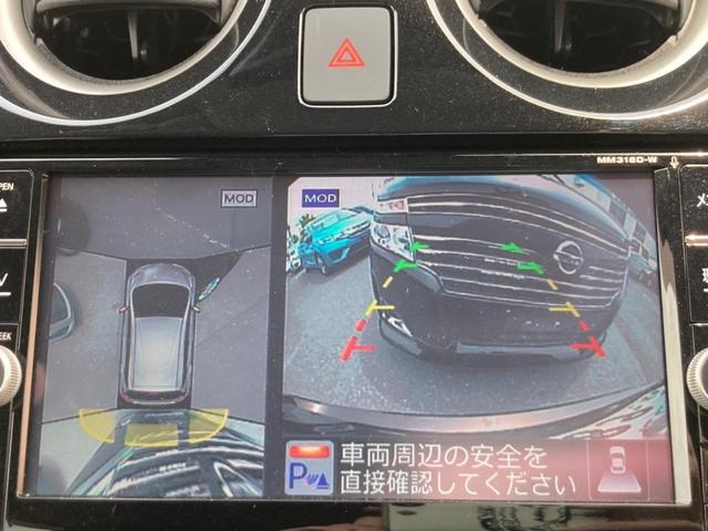 e-パワー X ナビ アラウンドビュー 衝突軽減 レーンキープ コーナーセンサー ドラレコ バックカメラ Bluetooth LEDヘッドライト フルセグ DVD再生 CD 禁煙車 スマートキー ウィンカーミラー(32枚目)