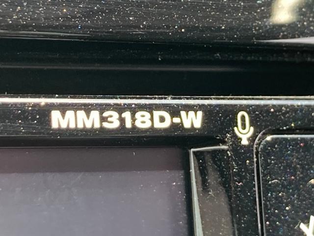 e-パワー X ナビ アラウンドビュー 衝突軽減 レーンキープ コーナーセンサー ドラレコ バックカメラ Bluetooth LEDヘッドライト フルセグ DVD再生 CD 禁煙車 スマートキー ウィンカーミラー(34枚目)