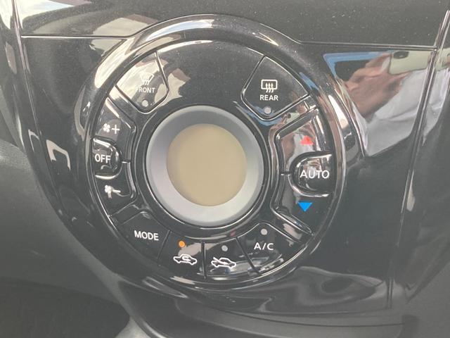 e-パワー X ナビ アラウンドビュー 衝突軽減 レーンキープ コーナーセンサー ドラレコ バックカメラ Bluetooth LEDヘッドライト フルセグ DVD再生 CD 禁煙車 スマートキー ウィンカーミラー(35枚目)