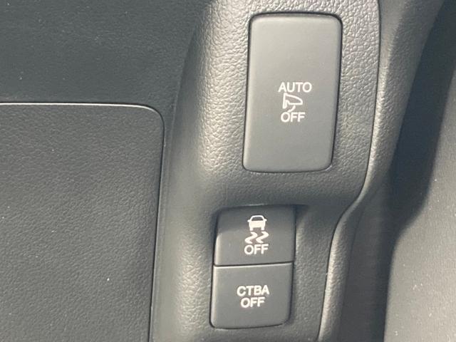 G SSブラックスタイルパッケージ ナビ CTBA ETC バックカメラ Bluetooth 録音 DVD再生 CD HIDヘッドライト アイドリングストップ シートヒーター 両側自動スライドドア アルミ エアロ 禁煙車 フルセグ(26枚目)