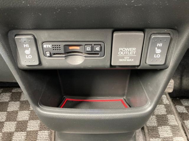 G SSブラックスタイルパッケージ ナビ CTBA ETC バックカメラ Bluetooth 録音 DVD再生 CD HIDヘッドライト アイドリングストップ シートヒーター 両側自動スライドドア アルミ エアロ 禁煙車 フルセグ(28枚目)