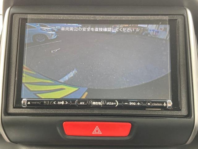 G SSブラックスタイルパッケージ ナビ CTBA ETC バックカメラ Bluetooth 録音 DVD再生 CD HIDヘッドライト アイドリングストップ シートヒーター 両側自動スライドドア アルミ エアロ 禁煙車 フルセグ(31枚目)