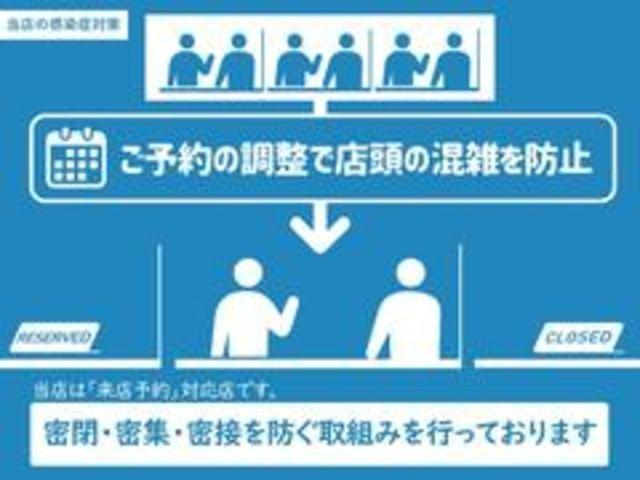 XG ナビ ETC スマートキー CD DVD再生 Bluetooth フルセグ 録音可能 シートヒーター プッシュスタート スペアキー 1オーナー 禁煙車 保証書 ABS(54枚目)